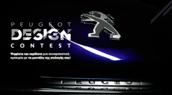 peugeot_contest