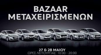 xaniadakis_bazaar